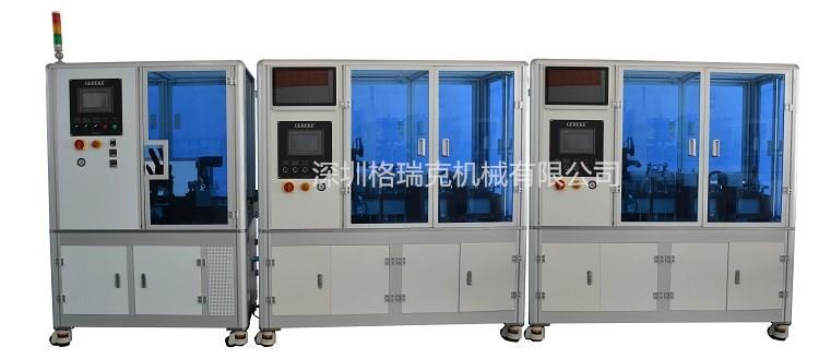 多剂条检测卡生产线  胶体金检测卡生产线 检测卡多连卡组装设备 GRK-TWD01